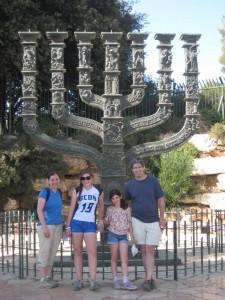 Menorah, Jerusalem