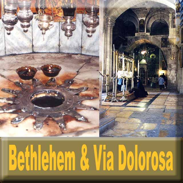 Bethlehem Via Dolorosa