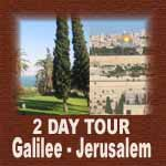 Israel 2 Day Tour