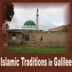 Ahmadiyya Islam, Al-jezzar Mosque,Akko, Bedouin culture