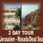 Israel highlights in 2 days
