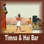 Timna_Hai_Bar
