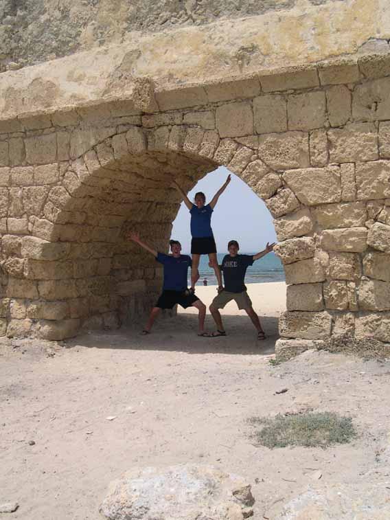Caeasarea Aqueduct