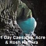 1d rosh-hanikra-grottos1-300x199