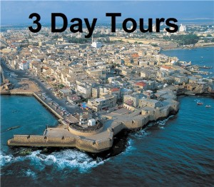 3 day tours