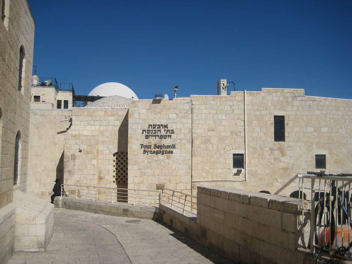 Jerusalem Walking Tours Travel Israel