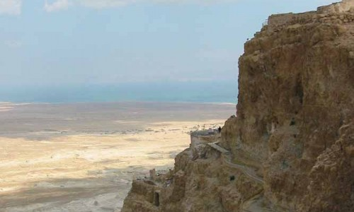 Masada North Palace
