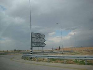 Pick up at Jordan border