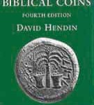 Israel biblical coins