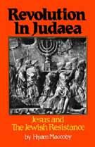 Revolution in Judea