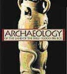 Israel archaeological tours