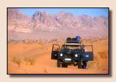 Eilat Jeep