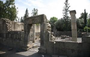 Talmudic village at Quatzrin