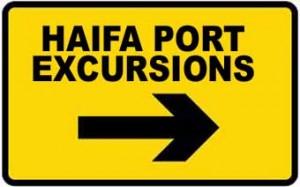 Haifa_Port