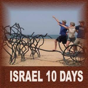 Israel_10_Days