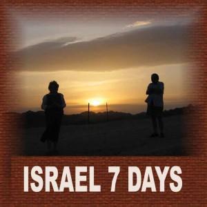 Israel_7_Days