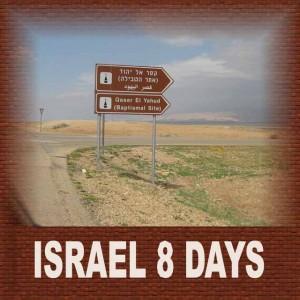 Israel_8_Days