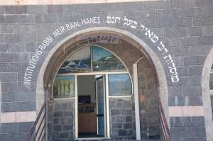 Rav_Meir_Baal_HaNess