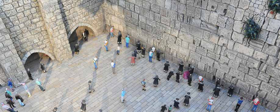 western wall Jerusalem slide 7