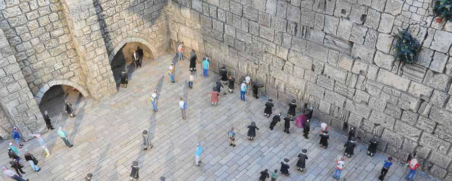 western wall Jerusalem slide 7