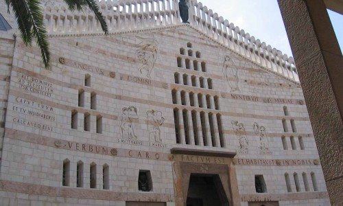 Church of Annunciation Nazareth